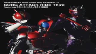 Next Level (Ver. Rider Chips) Kamen Rider Kabuto