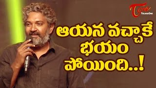 He Vanished My Fear - SS Rajamouli