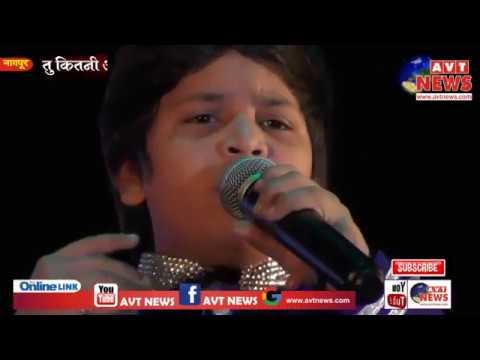 Rising Star ZAID ALI | PERFORMANCE @ NAGPUR | TU KITNI ACCHI HAI