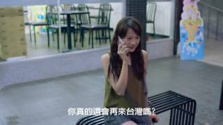 發佈日期:2017年5月3日上映日期:2017/6/11 ☆ 演員簡嫚書【天黑請閉眼...