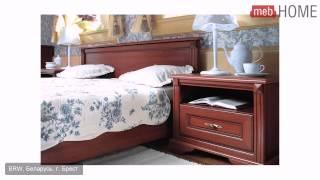 Кровать  BRW Стилиус NLOZ-160(Скидка 3682 руб! Цена: 14728 руб. Высота спинок, см: 56-79. Размер спального места, см: 160 х 200. *В стоимость кровати..., 2014-07-14T08:42:23.000Z)