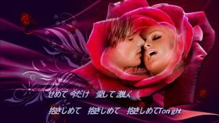 今回も、私のCH友さんであるMasaakiさんのオリジナル曲を唄わせて頂きま...