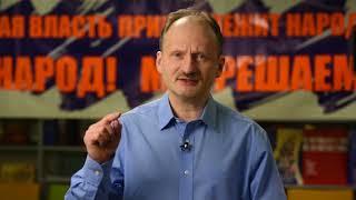 Призыв Мирослава Митрофанова  прийти 24 февраля на митинг