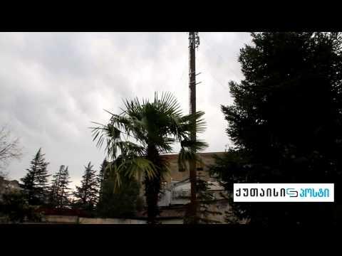ანძა ქარიან ამინდში ქუთაისში (ვიდეო)