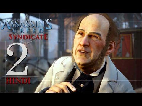"""Assassin's Creed Syndicate (PS4) Hindi Gaming Part 2 """"ASSASSINATE SIR DAVID BREWSTER"""""""
