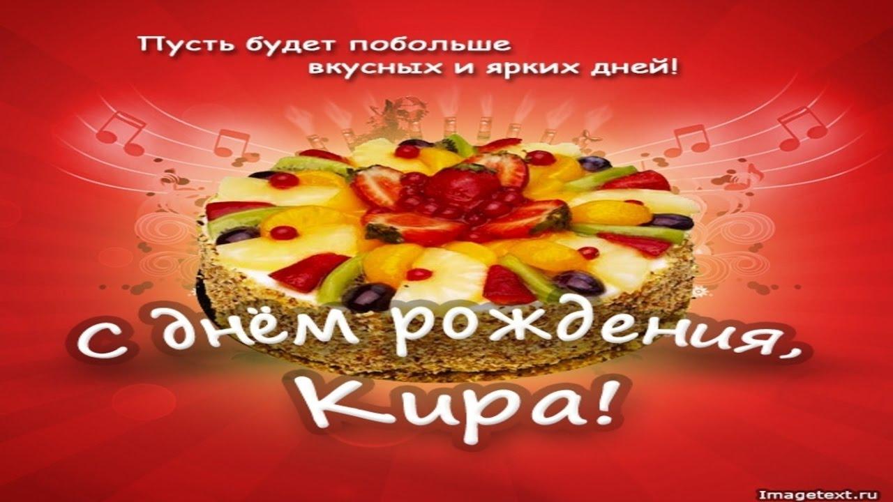 Текстом, поздравления с днем рождения в картинках подруге альбине