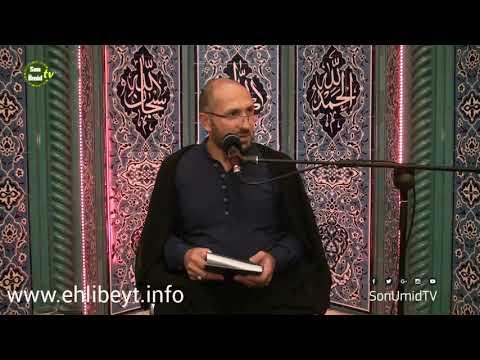 Hacı Ceyhun Mühərrəm moizəsi 1-ci gün 2019