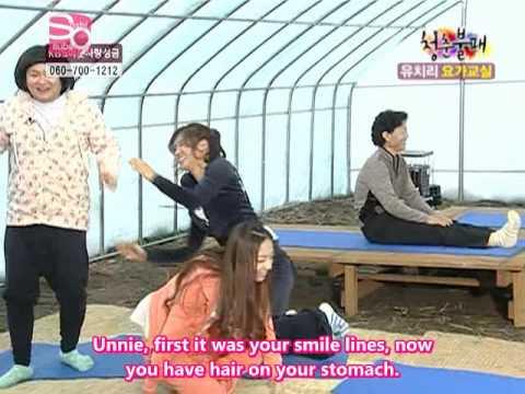 [IY] Yuri's (SNSD) Tummy Hair