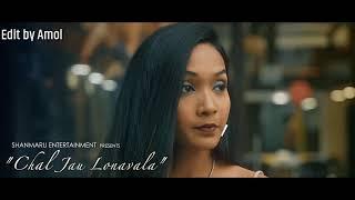 चल जाऊ लोनावला lyric | Chal Jau Lonavala lyrics song | Rajneesh Patel | lyrics | Koli Love Song