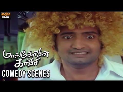 Moscowin Kavery (மொஸ்கோவின் காவேரி ) Movie Comedy Scenes - Samantha, Rahul