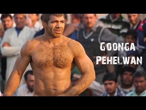 Goonga Pehelwan