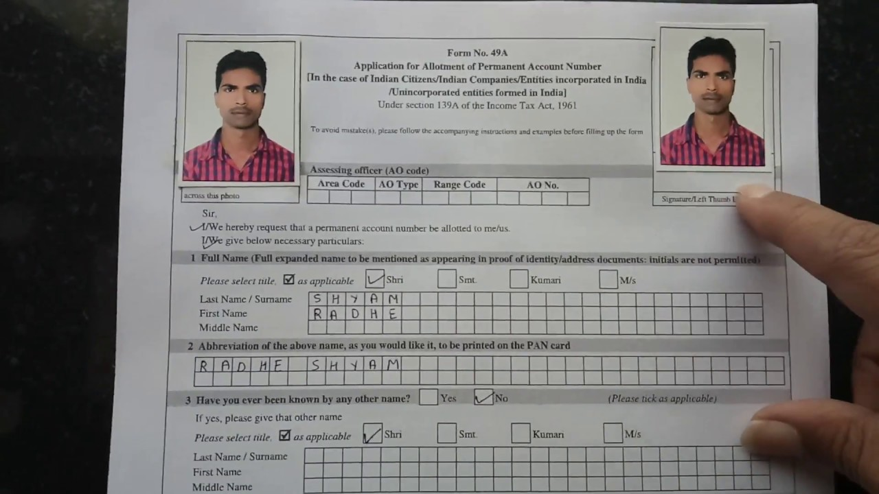 online application form for pan card