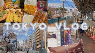 일본 도쿄 일상 브이로…