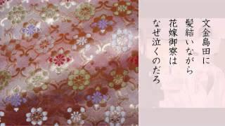 歌:渥美清 作詞:蕗谷虹児 作曲:杉山長谷夫.
