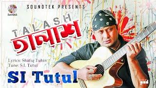 Talash - Full Music Video by Asif Akbar - Soundtek