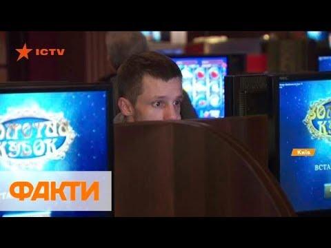 Нелегальные казино в Украине: кто крышует и как работают