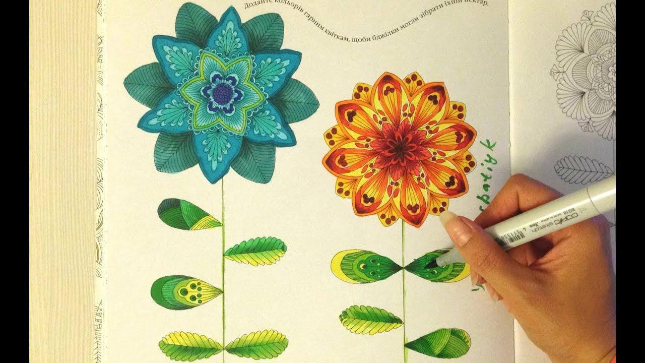 Раскраска антистресс для взрослых (арт терапия) / Anti ...