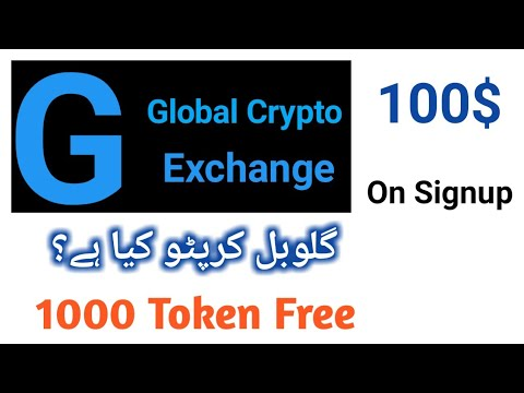 What Is Global Crypto Exchange || 1000 Free Signup Tokens In Global Crypto Exchange