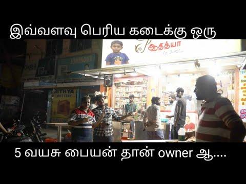 100 varieties of tea in one shop| தேநீர் கடை in Chennai famous biscuit tea| moodarkootam food vlog