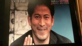 【爆笑面白モノマネ】TEKE ME HIGHERで骨折した長野博.