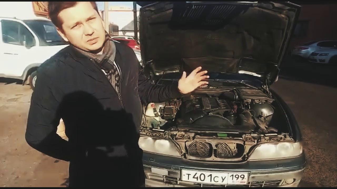 bmw клуб москва сервис