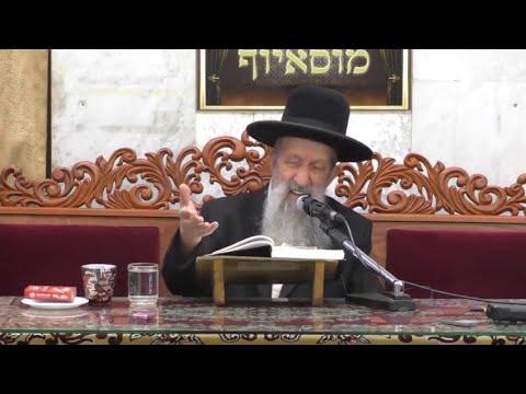 הרב מוצפי בא ימי השובבים 1 תשעח - הרב מוצפי ימי השובבים בא - rabbi mutzafi bo shovavim 1