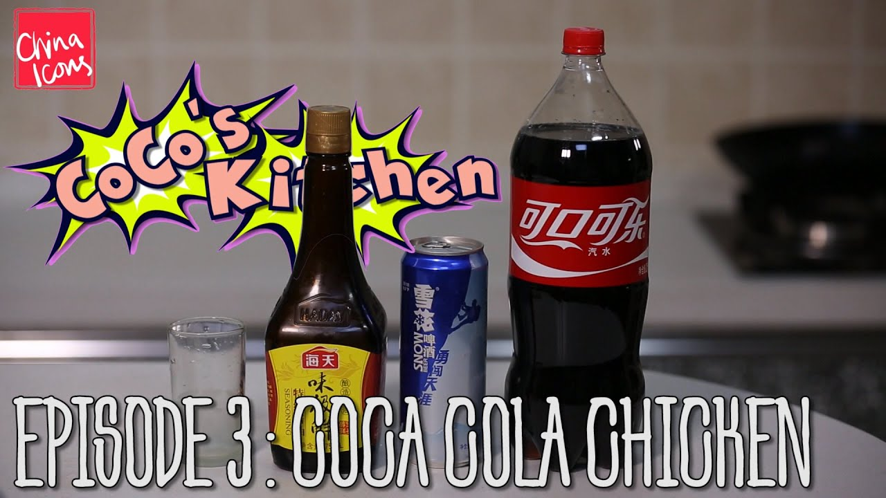 How to make Coca Cola Chicken | Coco's Kitchen | A China Icons Video
