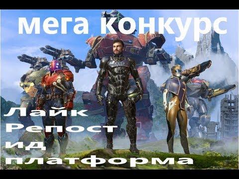 War Robots Мега-конкурс! 100 победителей!