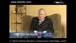 Armenians of the World - Leo Chalukyan