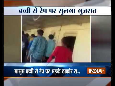 Gujarat shocker: North Indians targeted over rape of toddler