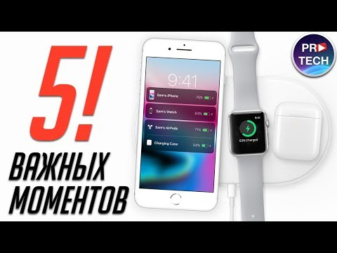 What you need to know before buying an iPhone X, AirPods, Apple Watch 3 and iPad Pro 2017 | ProTech