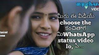 Telugu ekkadikipothav chinnavada movie video song