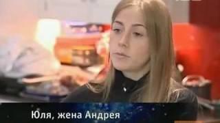 Времена года Андрея Аршавина. Зима 2010 Часть 4 из 9