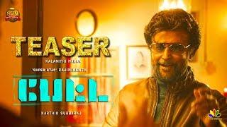 PETTA TEASER Official | Review & Reaction | Rajiniakanth | Karthik Subbaraj | Sun TV | Petta Trailer