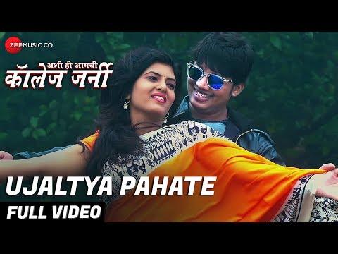 Ujaltya Pahate - College Journey Marathi Movie Mp4 HD Video Song