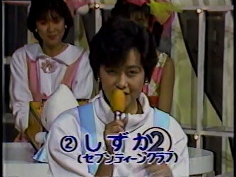 1985 工藤静香さん セブンティーンクラブ時代 キララとウララ 天野なぎささん ツインキー 喜美さん JAPAN