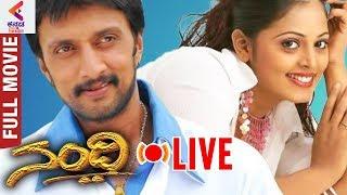 Nandi Kannada Full Movie LIVE | Sudeep | Sindhu Menon | Radhika Chaudhary | Superhit Kannada Movies