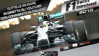 VRG F1 2015 Swiss & Entry Level Championships - Trailer - SimRacing - rFactor 2