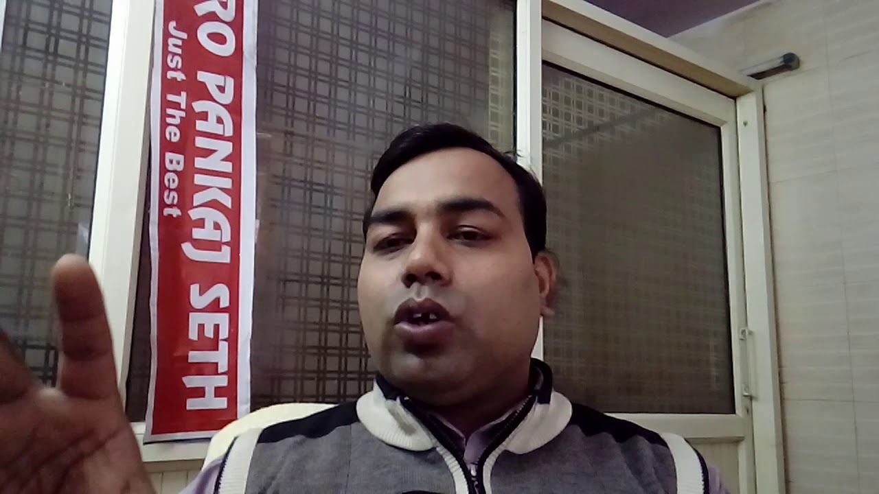Fifth House Lord In First House – Astro Pankaj Seth