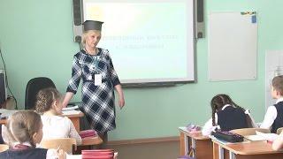 Учитель года 2017. Урок русского языка. Курленя Г.В.