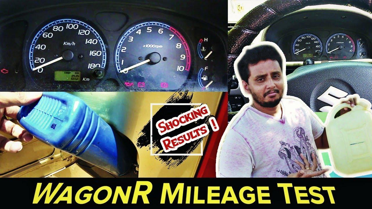 Maruti Suzuki #WagonR  #MILEAGE_TEST | #Shocking Results 😮😮