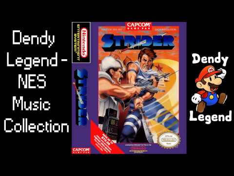 Strider NES Music Song Soundtrack - Transmission Screen [HQ] High Quality Music
