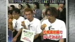 1998年 野猿 密着ドキュメント 番組出演の裏側大公開.
