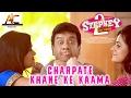 Charpate Khaane Ke Kaama - Full Song With Lyrics | Stepney 2 Returns | Gullu Dada video