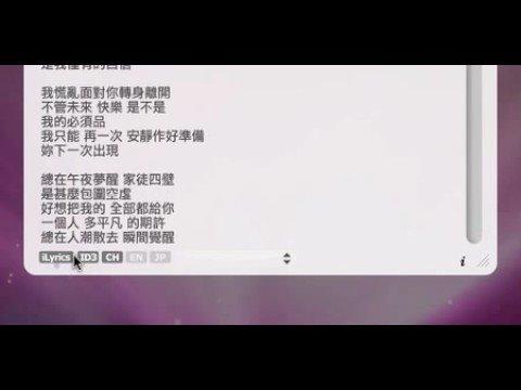 iLyrics Widget demo