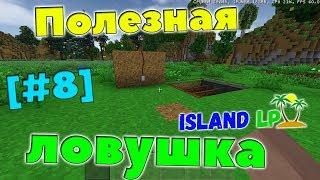 Ловушка для животных | Island Lp | Survivalcraft [#8]