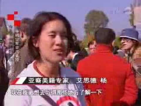 Hunan eTV Evening News