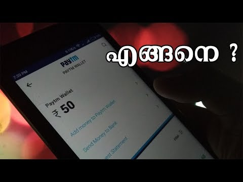 How to transfer paytm wallet money to other bank account