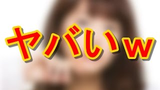 【速報】ヒロイン失格 桐谷美玲さんが行列のできる法律相談所でドSっぷ...