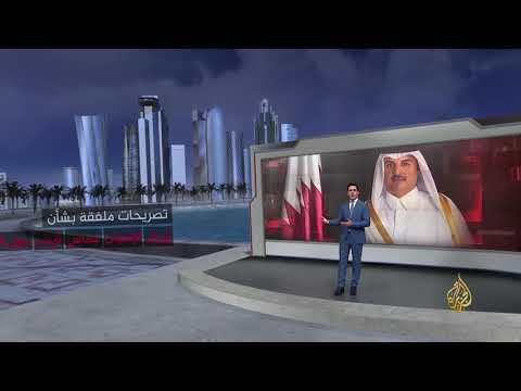 عامان على اختراق وكالة الأنباء القطرية.. هذه مقدمات الحصار  - نشر قبل 3 ساعة